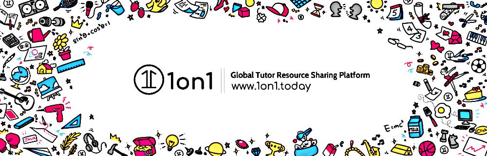 找老師 找家教 1on1全球家教網