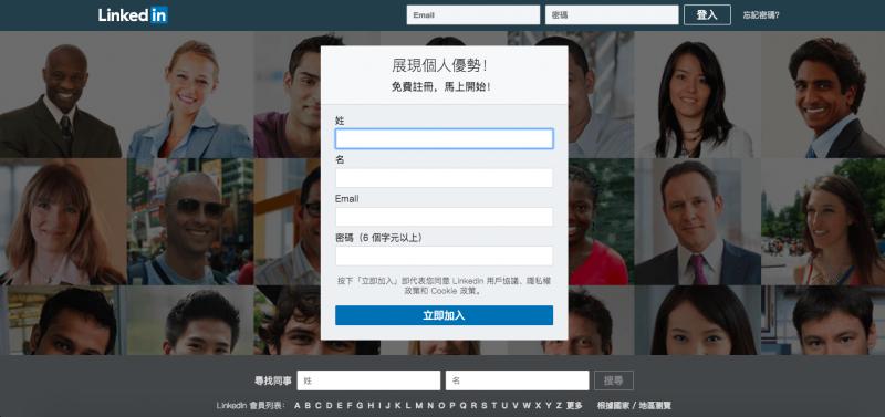 Linkedin-home-page