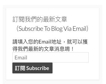 訂閱-1on1-blog