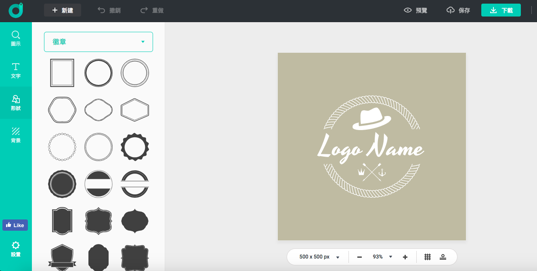 Designevo-logo-Design