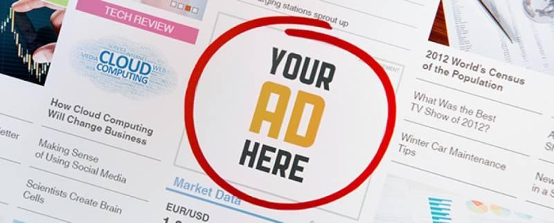 部落格-博客-廣告