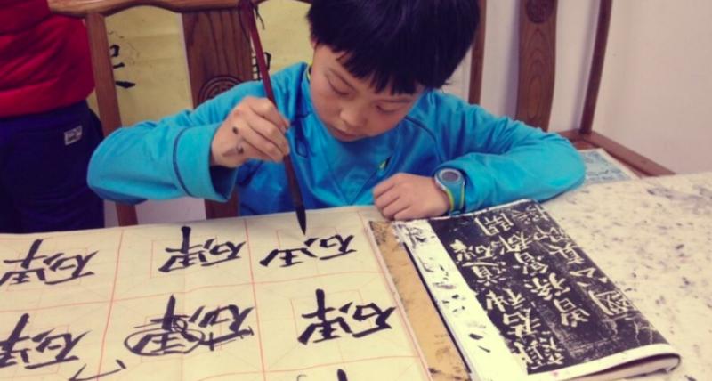 寫毛筆字-書法學習-練習