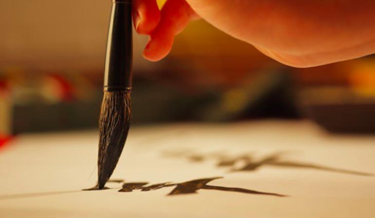毛筆字練習-書法