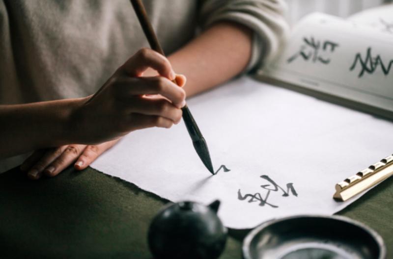 學寫書法-草書-教學