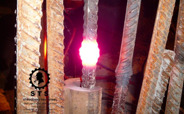 pressure-welding