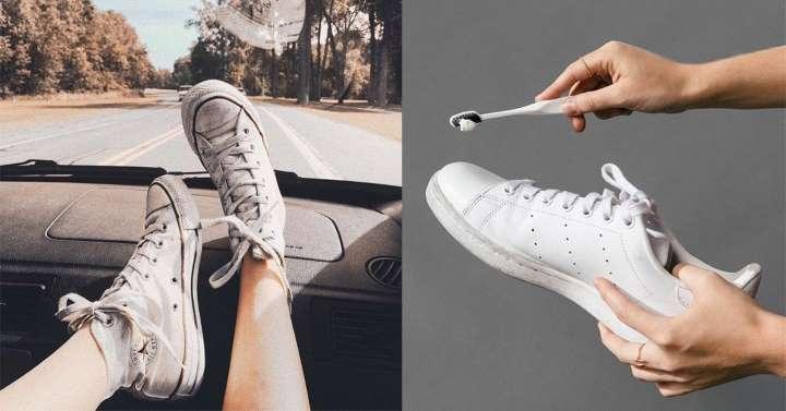 如何-洗白鞋-帆布鞋-牙膏