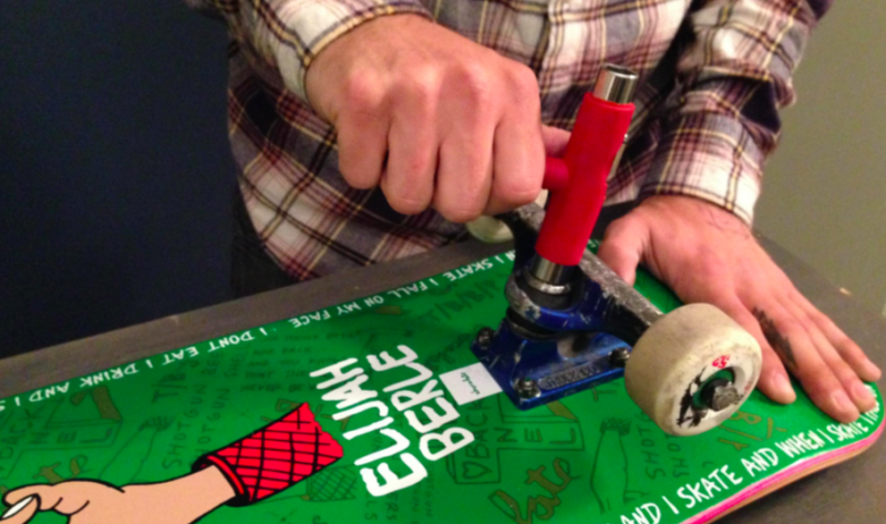 如何-挑選-滑板-組版-教學
