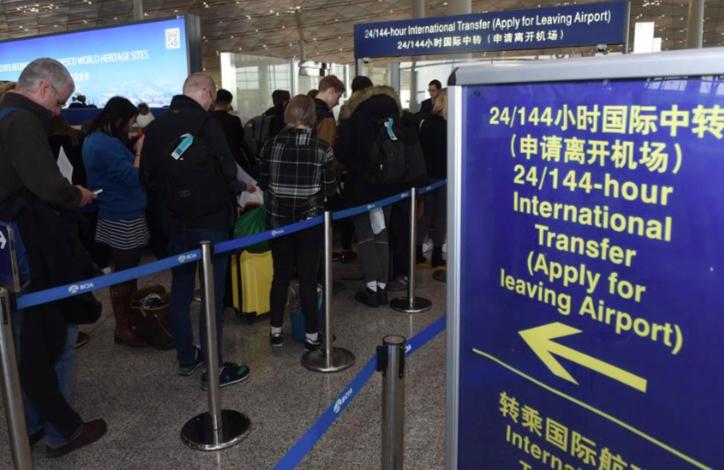 轉機-流程-簽證-教學-出境