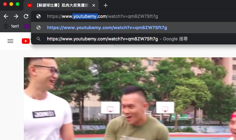 下載-Youtube-影片-教學