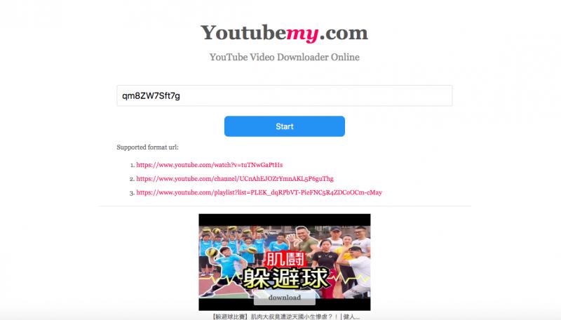 下載-Youtube-影片-方法