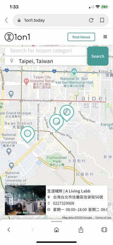 1on1-商家地圖-手機版-家教-老師-找上課場地
