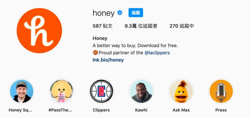 Ig-Instagram-經營-漲粉-增加粉絲-真實-經營如何