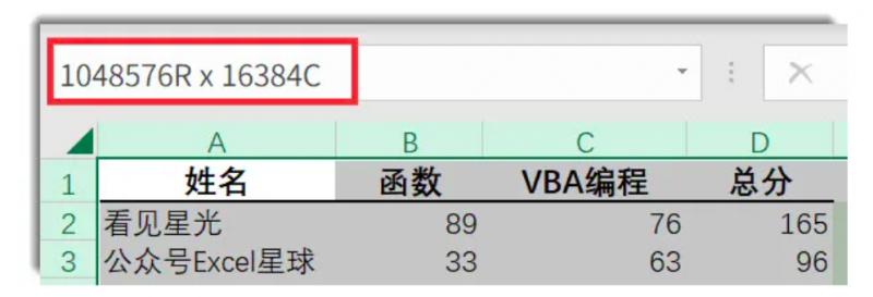 Excel-儲存格-單元格-介紹